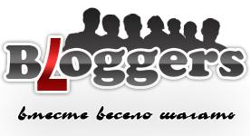 семь блоггеров