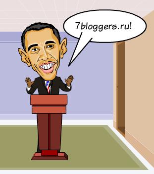 Реклама 7bloggers