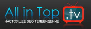 all in top