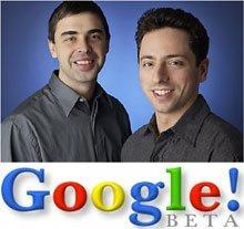history google гугл