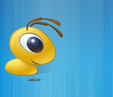 загруженный файл WebMoney