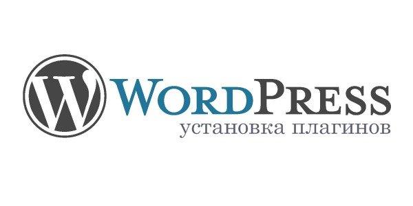 Логотип WordPress