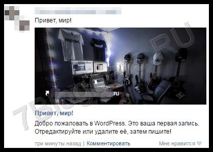 Вид в ВКонтакте