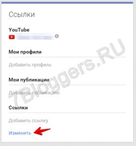 2-google-texts