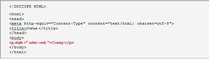Подключение стилей CSS