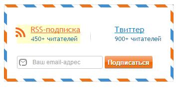 кнопка RSS подписки