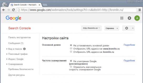 настройка зеркала в вебмастере гугла