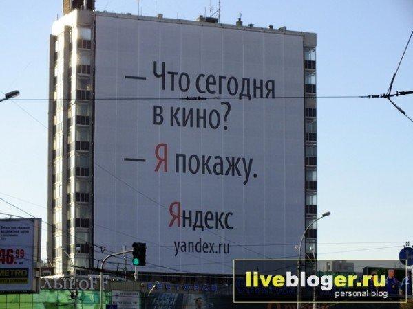 реклама с использованием домена